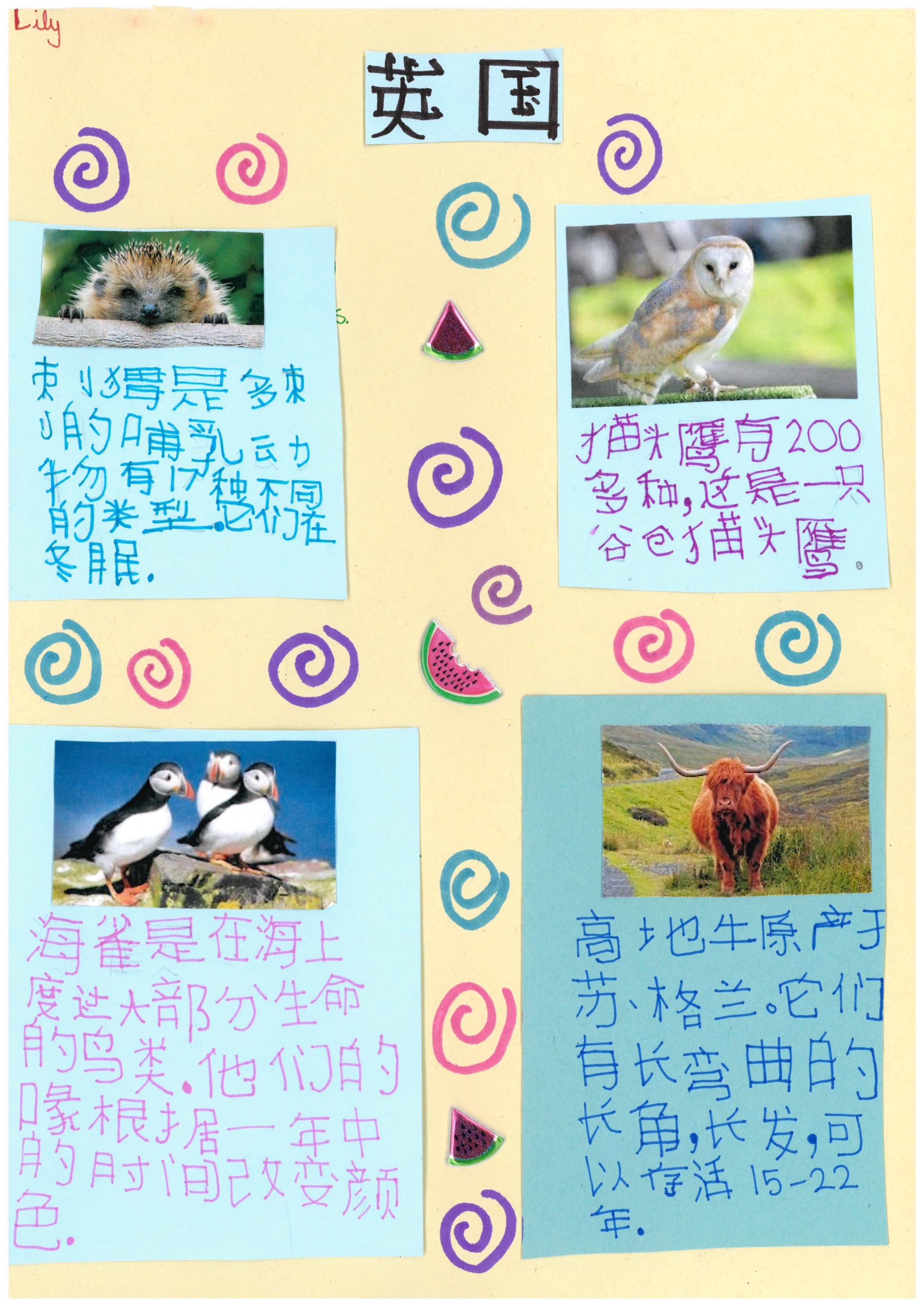 Taiwan pen pals